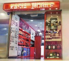 Kasia Mobile Photos