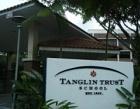 Tanglin Trust School Limited Photos
