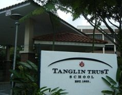 Tanglin Trust School Limited Photos
