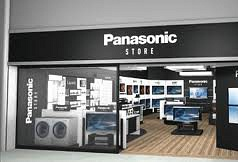 Panasonic Singapore Photos