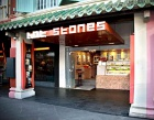 Hot Stones Steak & Seafood Restaurant Pte Ltd Photos