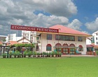 Etonhouse International School Pte Ltd Photos