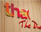 Thai To Go Pte Ltd Photos