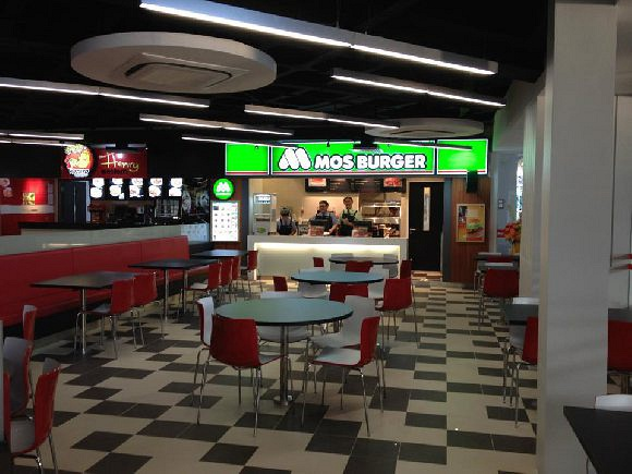 Mos Burger (St. Andrew's Centre)