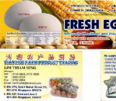 Tian Hoe Farm Product Trading Photos