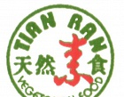 Tian Ran Vegetarian Food Photos