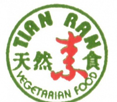 Tian Ran Vegetarian Food Photos