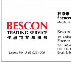 Bescon Trading Service Photos