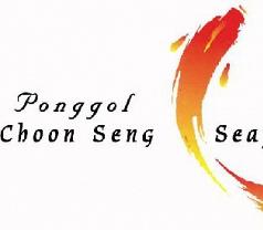 Old Ponggol Choon Seng Seafood Restaurant Photos