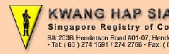 Kwang Hap Siang (S) Pte Ltd Photos