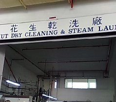 Peanut Dry Cleaning & Steam Laundry Photos