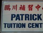Patrick Tuition Centre Photos