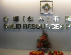 Solid Resources Pte Ltd Photos