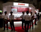 Avago Technologies Limited Photos