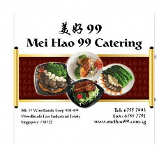 Mei Hao 99 Catering Photos