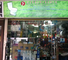 Forever Sanitary Plumbing Pte Ltd Photos