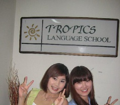 Tropics Language School Photos