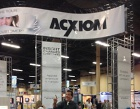 Acxiom Pte Ltd Photos