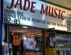 Jade Music Trading Photos