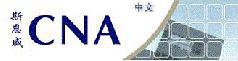 Cna Group Ltd Photos
