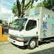 Superior Movers Pte Ltd (YS-One)