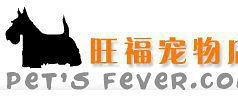 Pet's Fever.com Photos