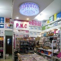 P.n.c Singapore Traders Pte Ltd (HDB Upper Cross)