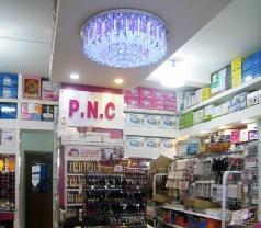 P.n.c Singapore Traders Pte Ltd Photos