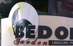 Bedok Garden & Landscape Pte Ltd Photos