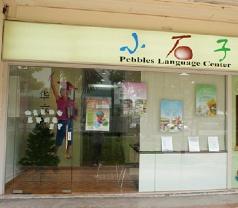 Pebbles' Language Center Pte Ltd Photos
