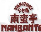 Nanbantei Japanese Restaurant Pte Ltd Photos
