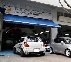 Derrick Motor Works Photos