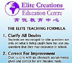 Elite Creations Education Centre Photos