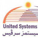 United System Services (HDB Clementi)