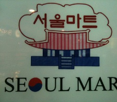 Seoul Mart Photos