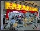 Outram Ya Hua Rou Gu Cha Restaurant Photos