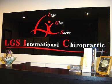Lgs International Chiropractic (The Adelphi)