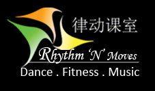Rhythm 'n' Moves Studio Photos
