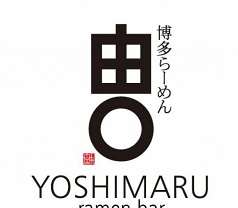 Yoshimaru Ramen Bar Photos