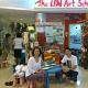 The LPN Art School (Choa Chu Kang Centre)