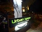 Urban Spoon Photos