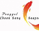Ponggol Choon Seng Seafood Restaurant Photos