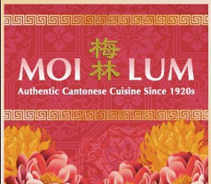 Moi Lum Restaurant Pte Ltd Photos