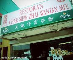 Char Siew Wanton Noodles Photos