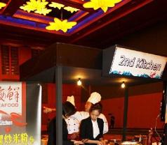 2nd Kitchen Pte Ltd Photos