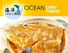 Ocean Curry Fish Head Restaurant Photos