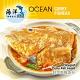 Ocean Curry Fish Head Restaurant (Telok Ayer Shop Houses)