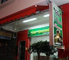 Siti Naqiah Malay Food Photos