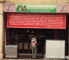 Bismillah Biryani Restaurant Photos