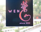 Funan Weng Ipoh Ho Fun Photos